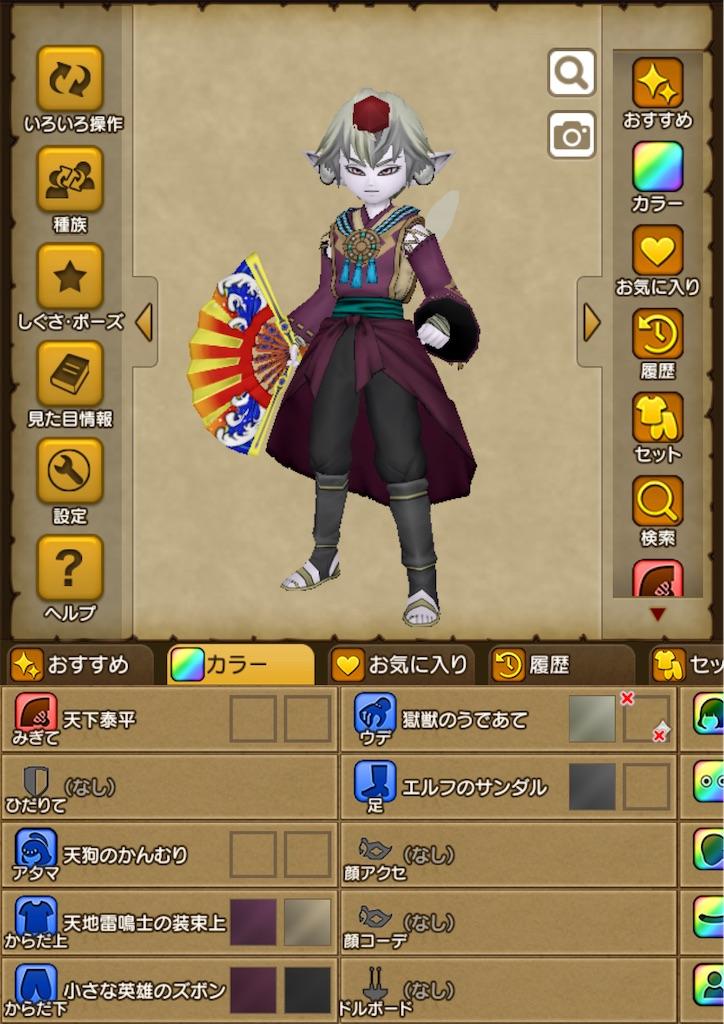 f:id:yunanablo:20210927193646j:image