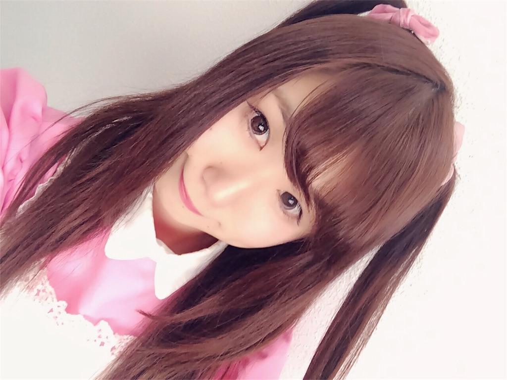 f:id:yunaowa:20170429204202j:image