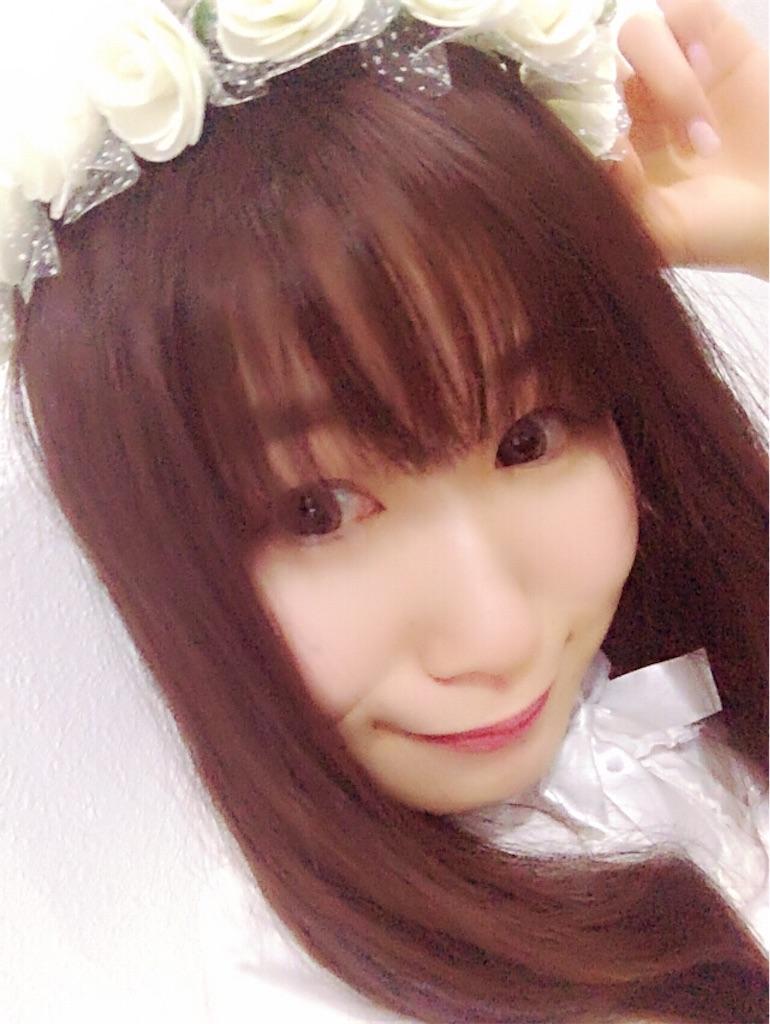f:id:yunaowa:20170507134111j:image