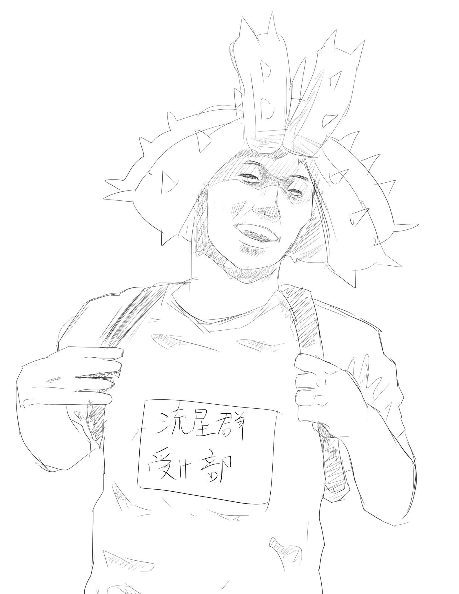 f:id:yunapoke:20170515110733j:image