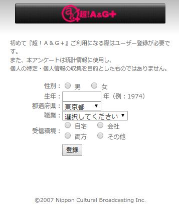 f:id:yunastr:20200628015116p:plain