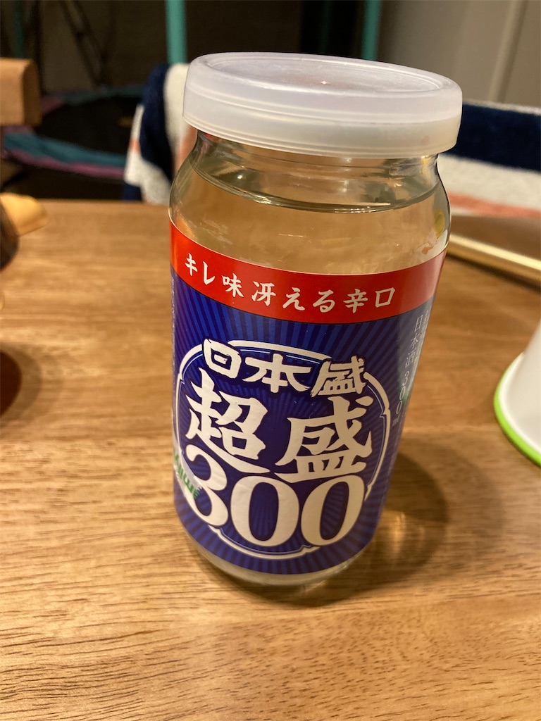 f:id:yunasuke1018:20210118210122j:image