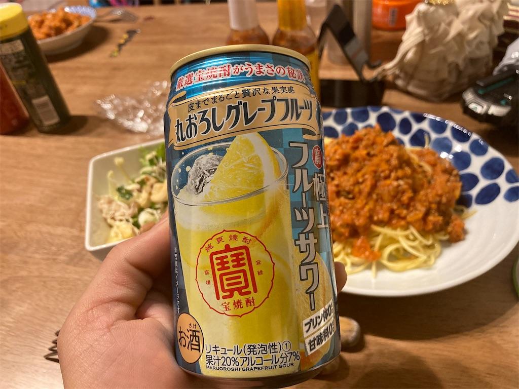 f:id:yunasuke1018:20210124192407j:image