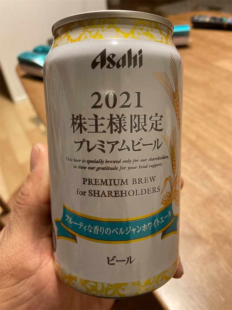 f:id:yunasuke1018:20210421224846j:image