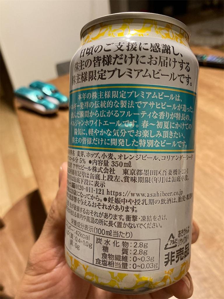 f:id:yunasuke1018:20210421224850j:image