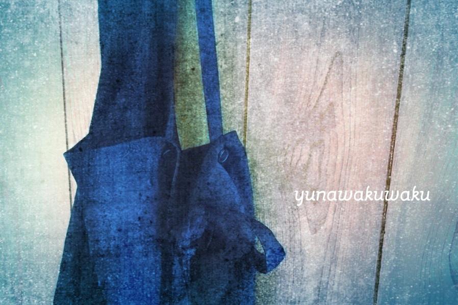 f:id:yunawakuwaku:20170413224805j:plain