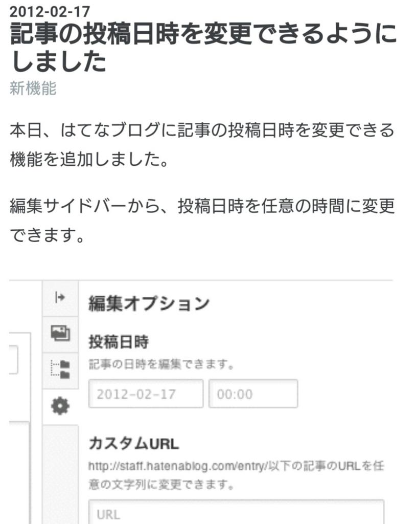 f:id:yunawakuwaku:20170429223733j:plain