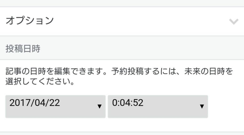 f:id:yunawakuwaku:20170429223858j:plain
