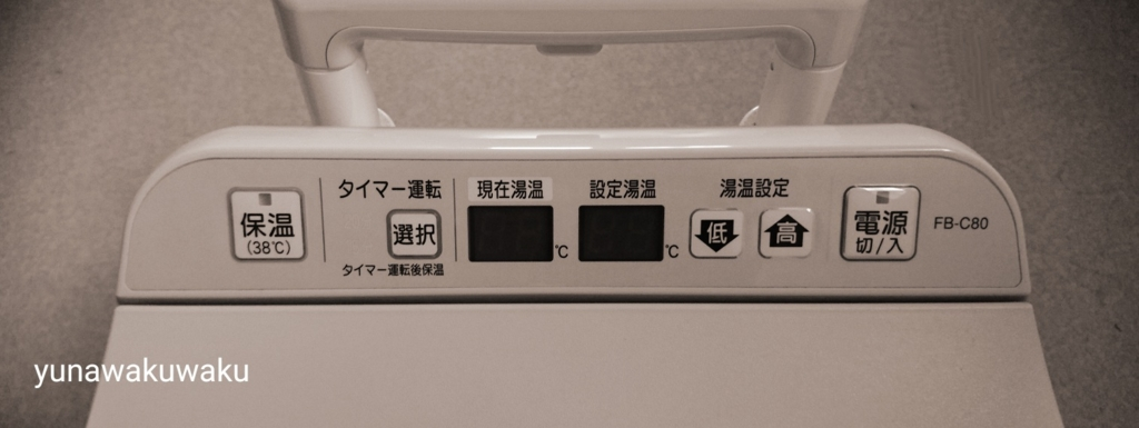 f:id:yunawakuwaku:20170502224015j:plain
