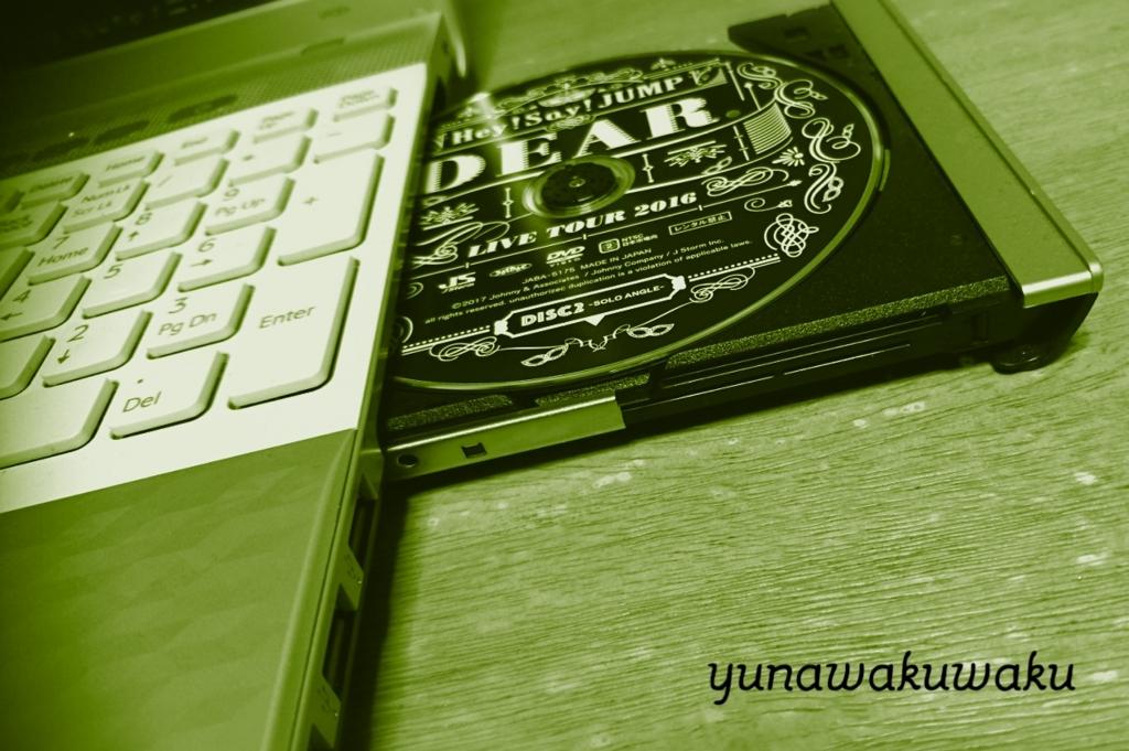 f:id:yunawakuwaku:20170526220938j:plain