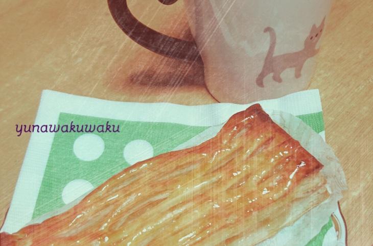f:id:yunawakuwaku:20170721233648j:plain