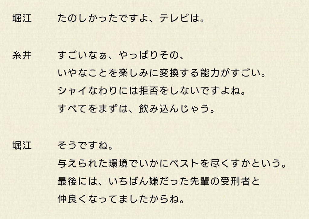 f:id:yunawakuwaku:20170726230614j:plain