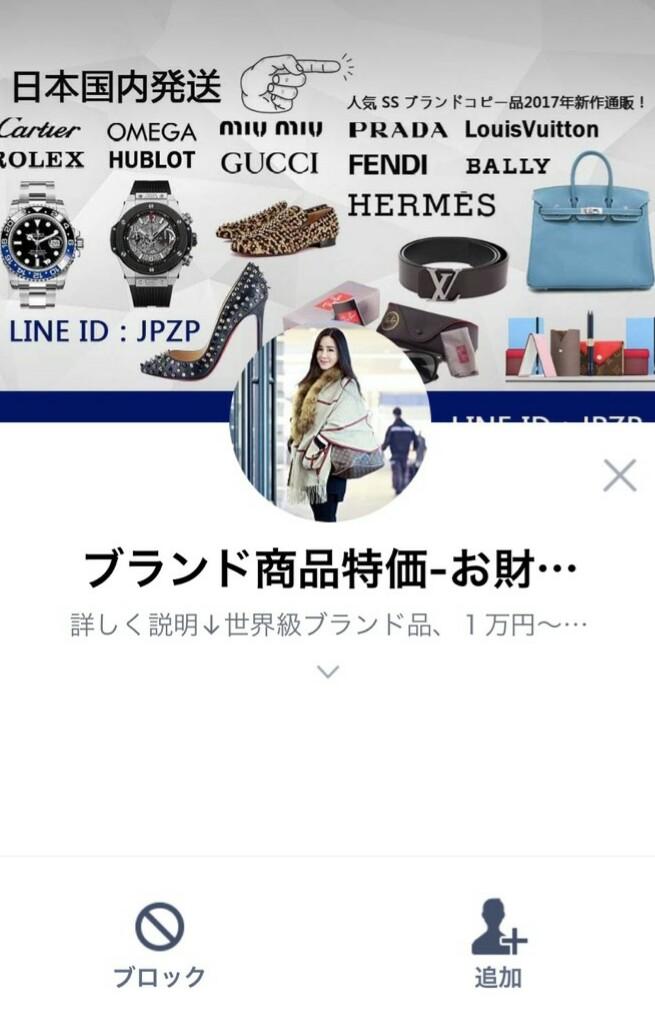 f:id:yunawakuwaku:20170801233906j:plain