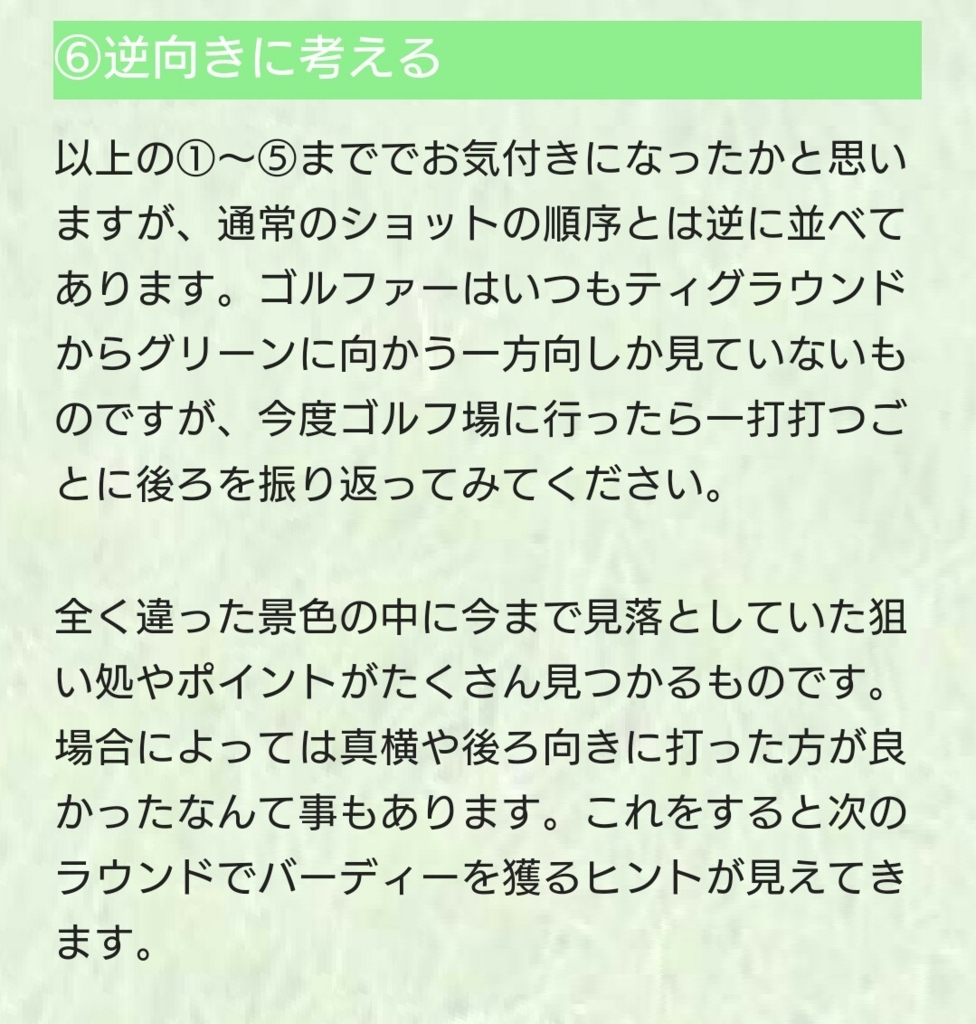 f:id:yunawakuwaku:20170804234350j:plain