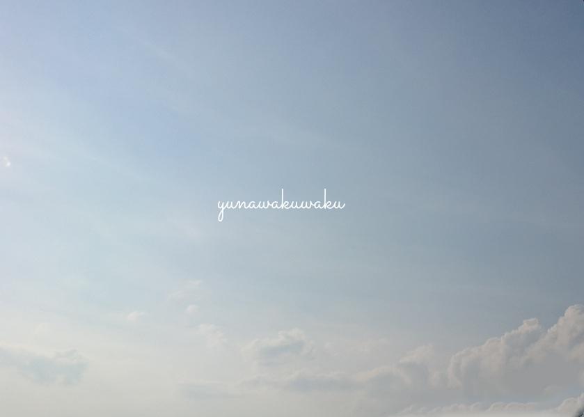 f:id:yunawakuwaku:20170829230157j:plain