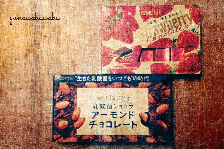 f:id:yunawakuwaku:20170904233411j:plain