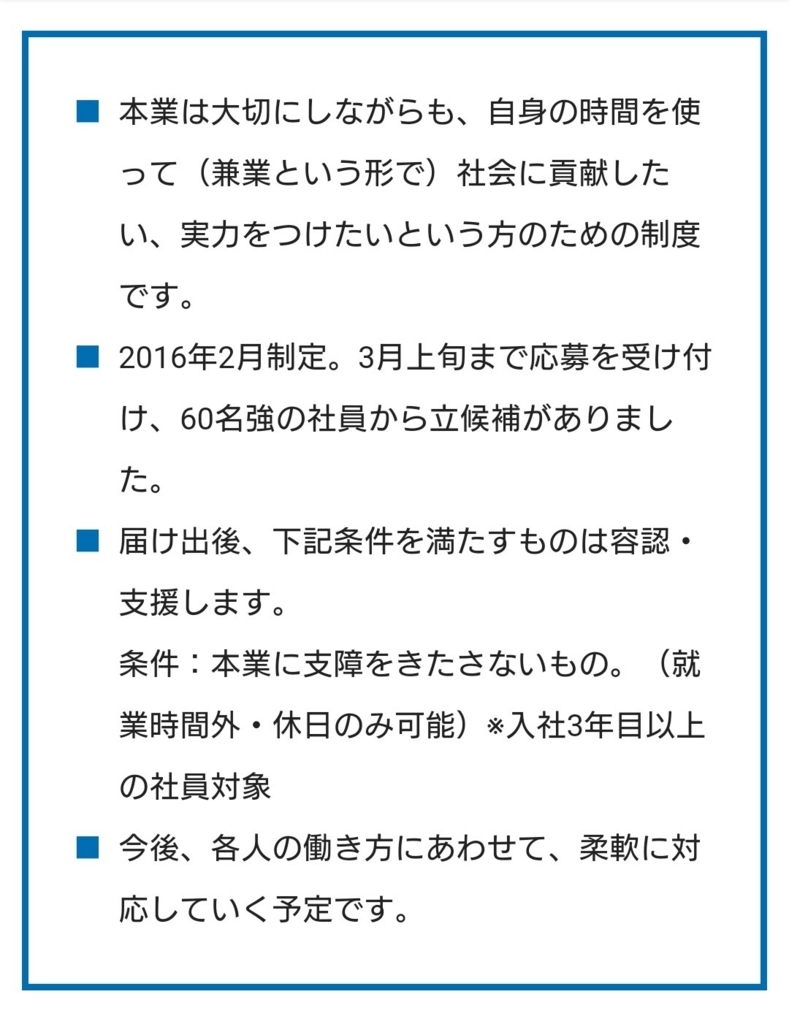 f:id:yunawakuwaku:20170925224655j:plain