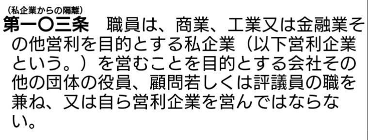 f:id:yunawakuwaku:20170926215758j:plain