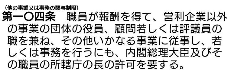 f:id:yunawakuwaku:20170926215821j:plain