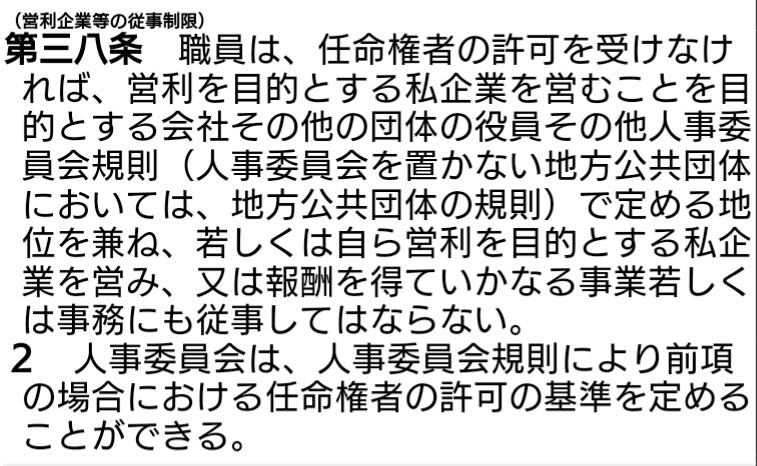 f:id:yunawakuwaku:20170926215934j:plain
