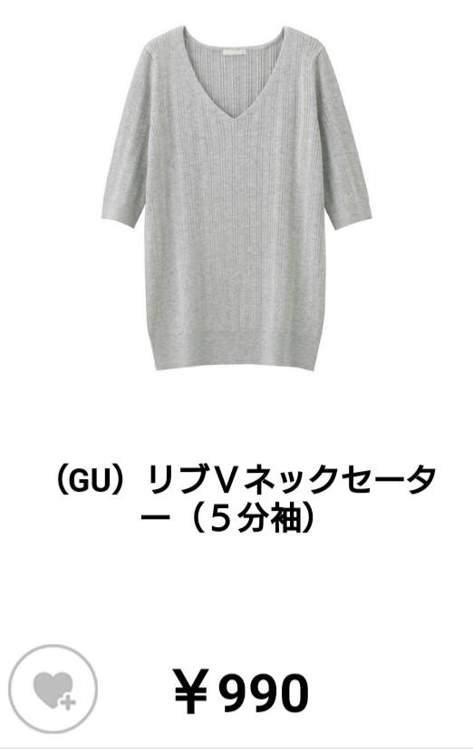 f:id:yunawakuwaku:20171022231210j:plain