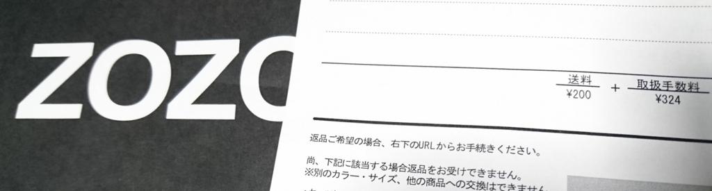f:id:yunawakuwaku:20171121232257j:plain