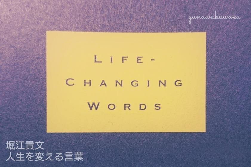 f:id:yunawakuwaku:20171124232556j:plain