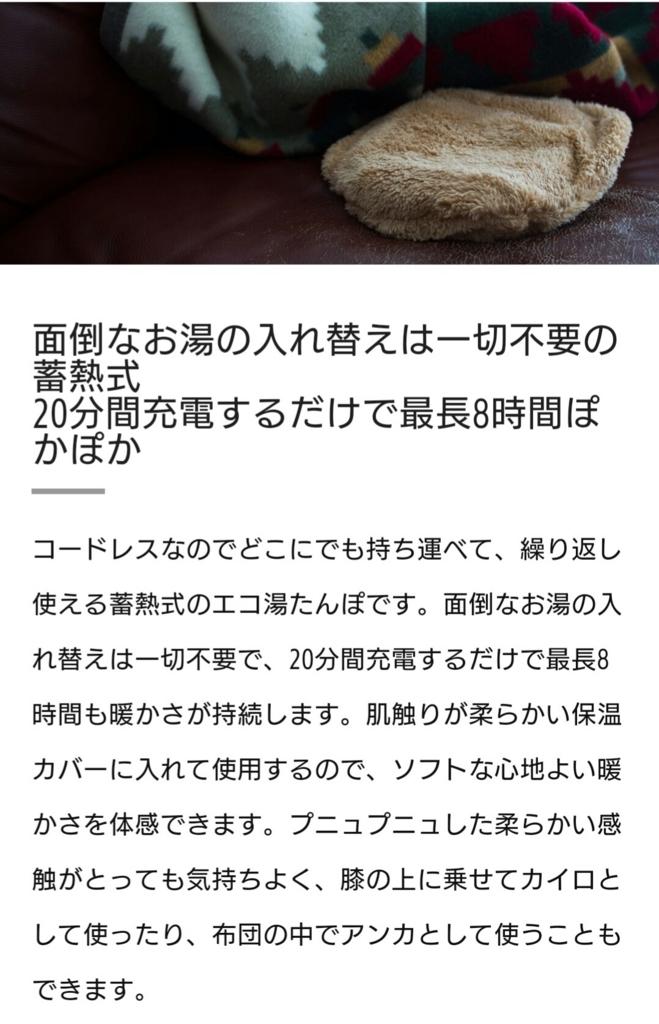 f:id:yunawakuwaku:20171208223921j:plain