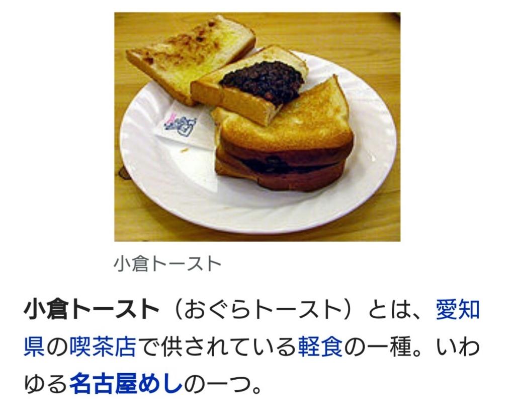 f:id:yunawakuwaku:20171223230803j:plain