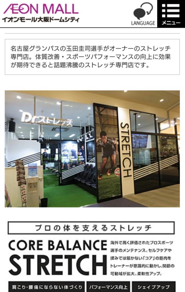 f:id:yunawakuwaku:20180121223537j:plain