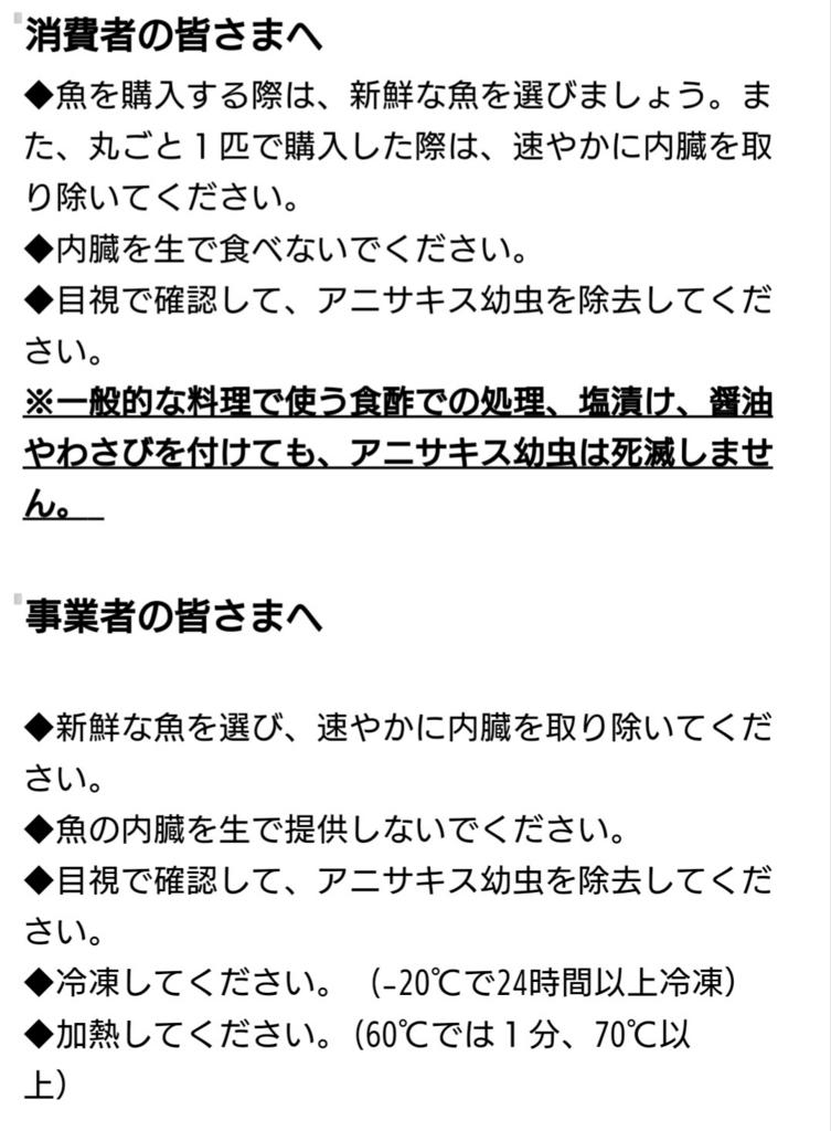 f:id:yunawakuwaku:20180124220442j:plain