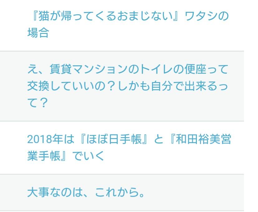 f:id:yunawakuwaku:20180210224403j:plain