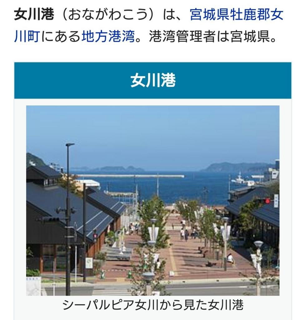 f:id:yunawakuwaku:20180302001339j:plain