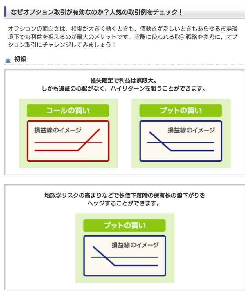 f:id:yunawakuwaku:20180303220616j:plain