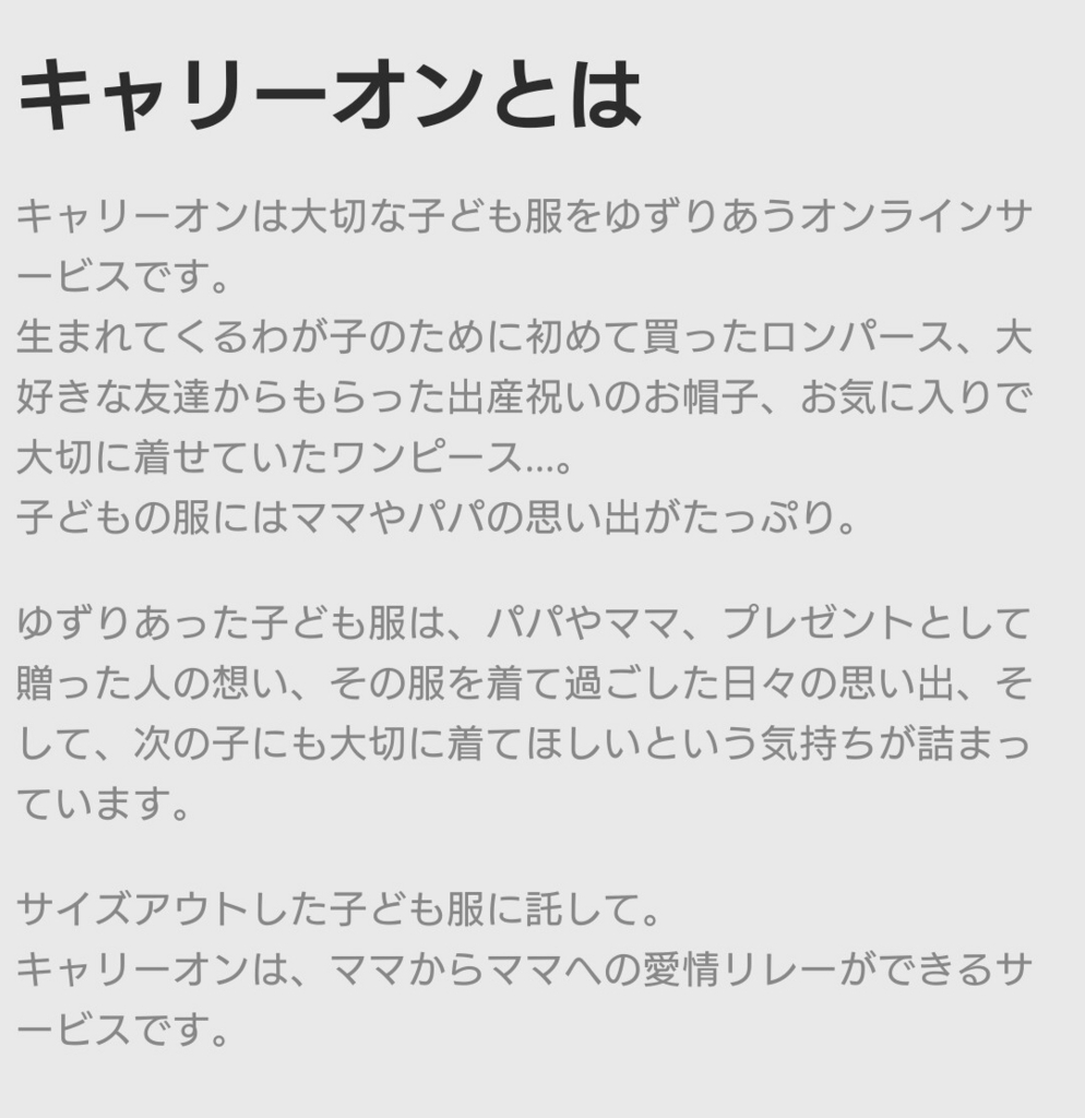 f:id:yunawakuwaku:20180401221721j:plain