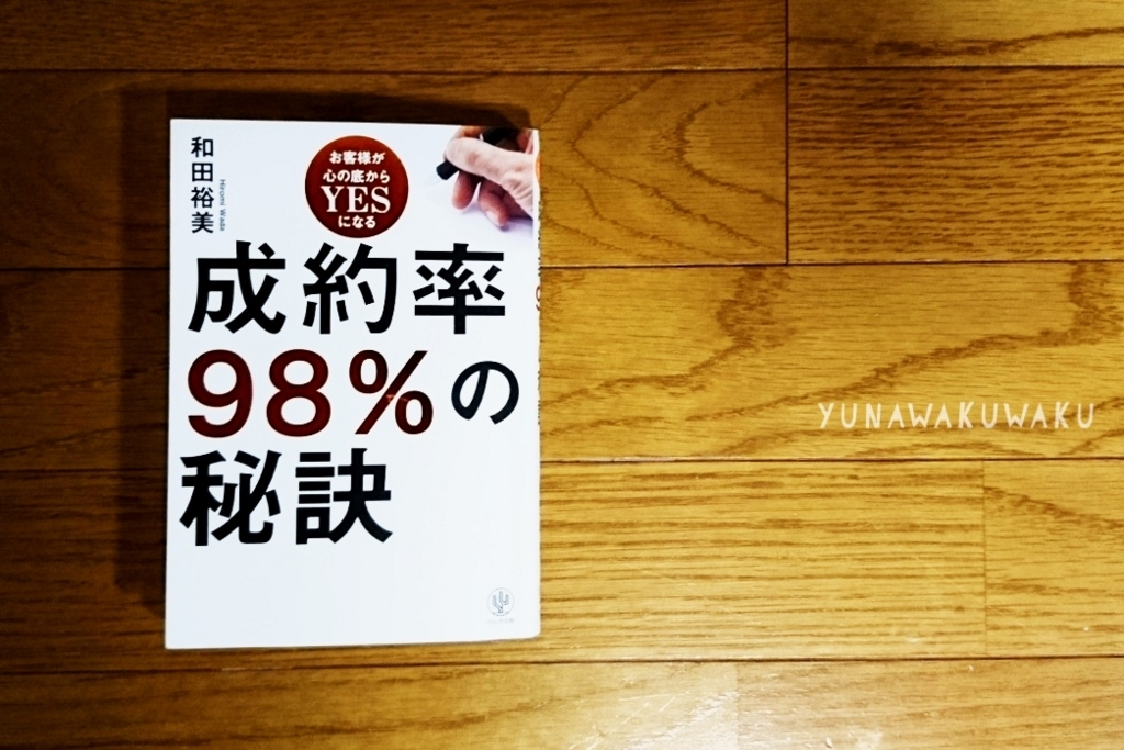 f:id:yunawakuwaku:20180422232018j:plain