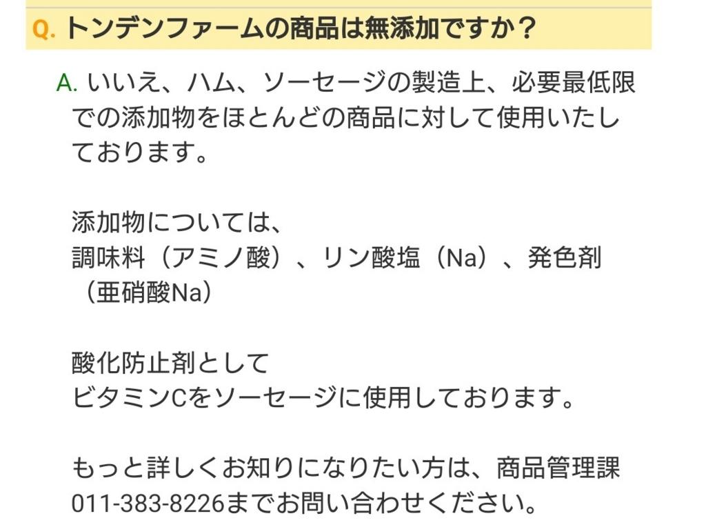 f:id:yunawakuwaku:20180510221248j:plain