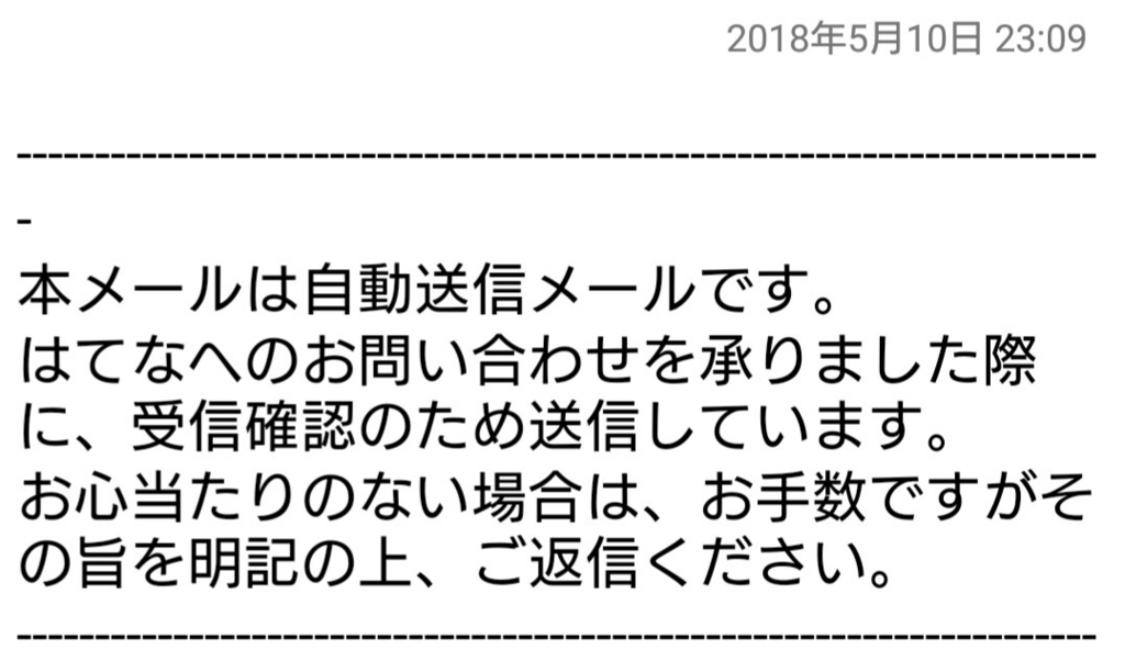 f:id:yunawakuwaku:20180511232133j:plain