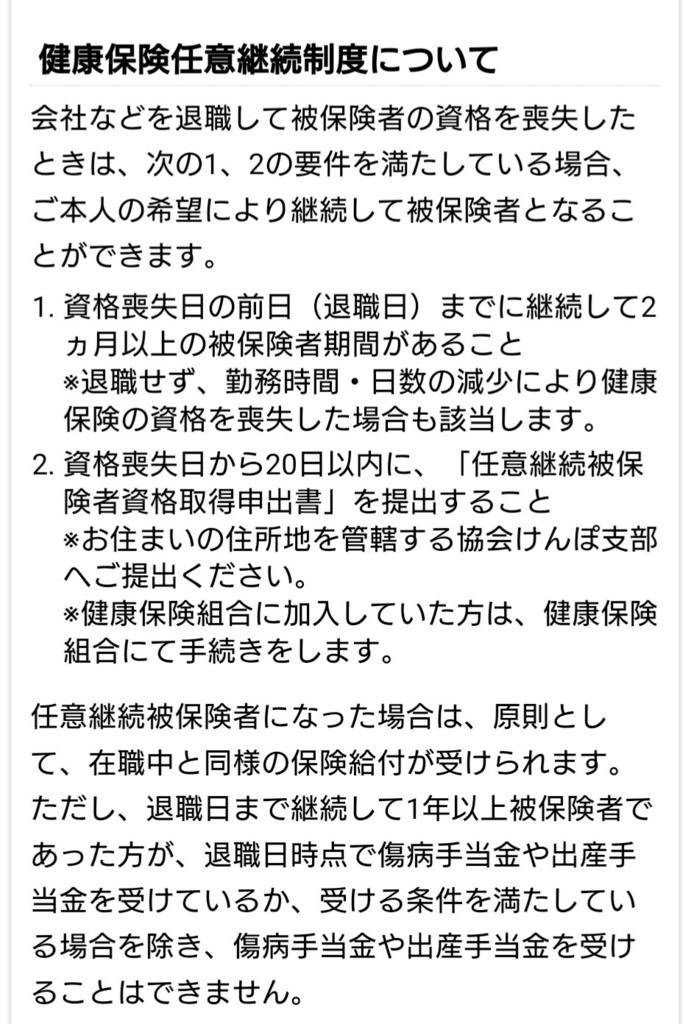 f:id:yunawakuwaku:20180516232423j:plain