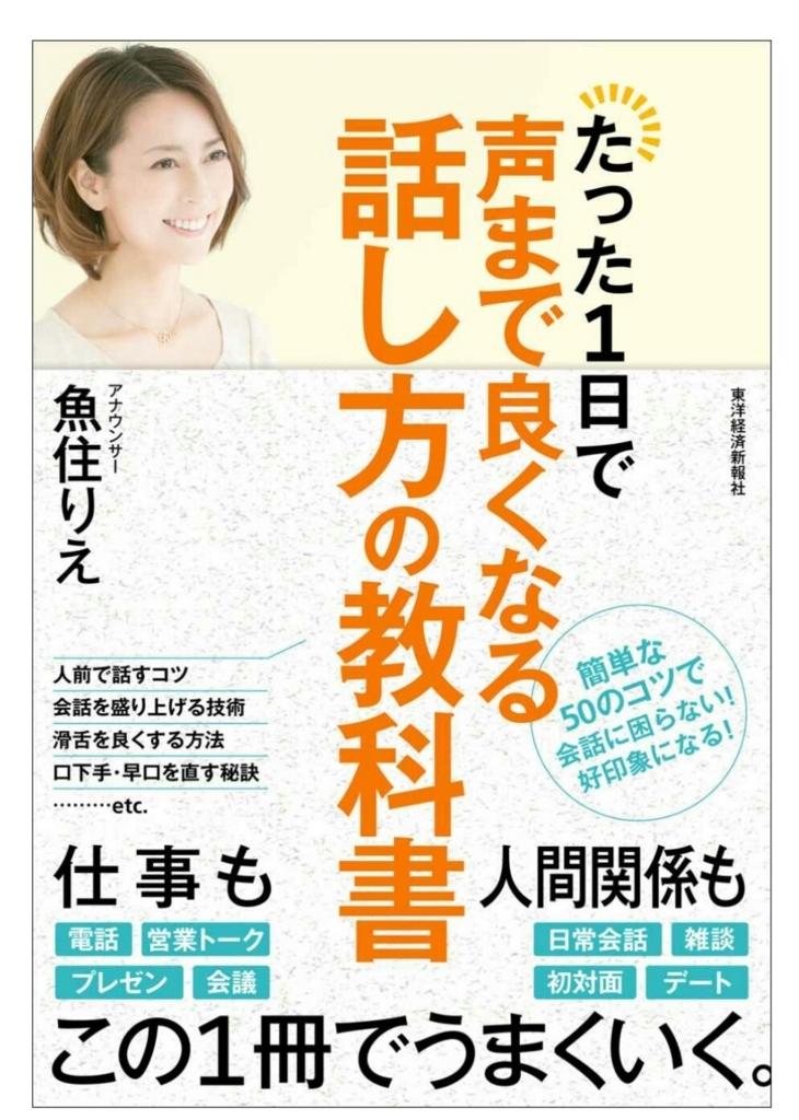 f:id:yunawakuwaku:20180523232425j:plain