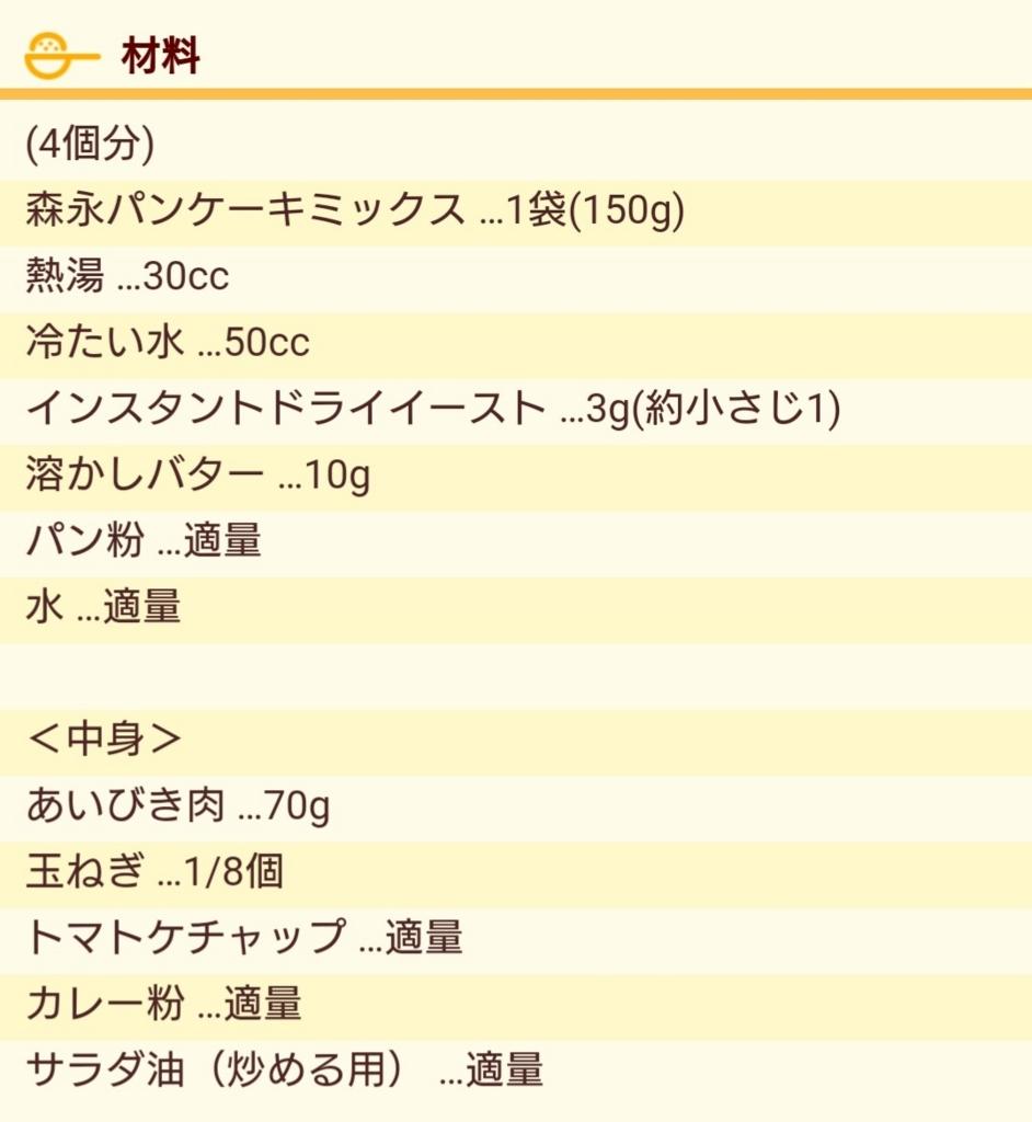 f:id:yunawakuwaku:20180526230554j:plain