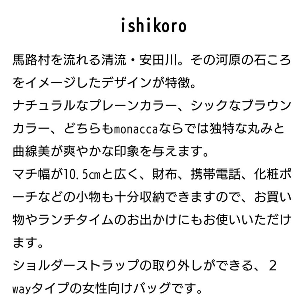 f:id:yunawakuwaku:20180714232231j:plain