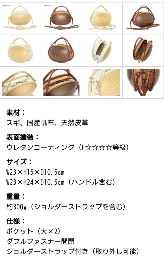 f:id:yunawakuwaku:20180714232249j:plain