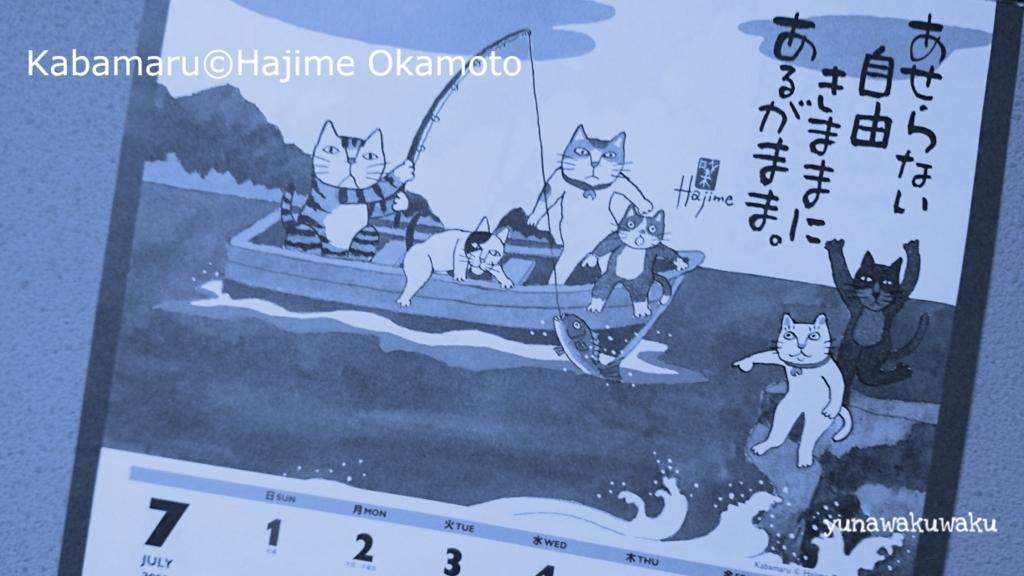f:id:yunawakuwaku:20180716233717j:plain