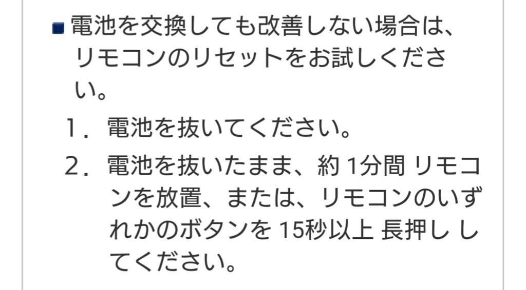 f:id:yunawakuwaku:20180718232408j:plain