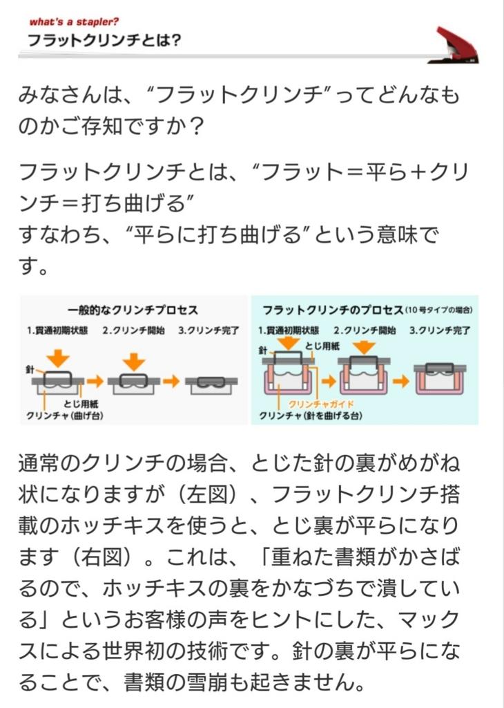 f:id:yunawakuwaku:20180722232700j:plain