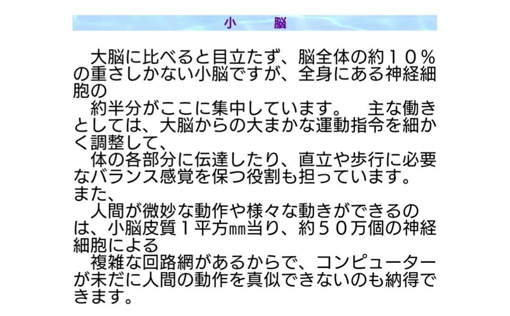 f:id:yunawakuwaku:20180731233750j:plain