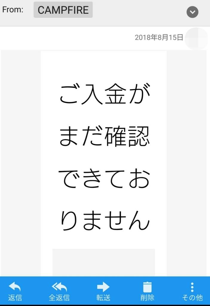 f:id:yunawakuwaku:20180815231337j:plain