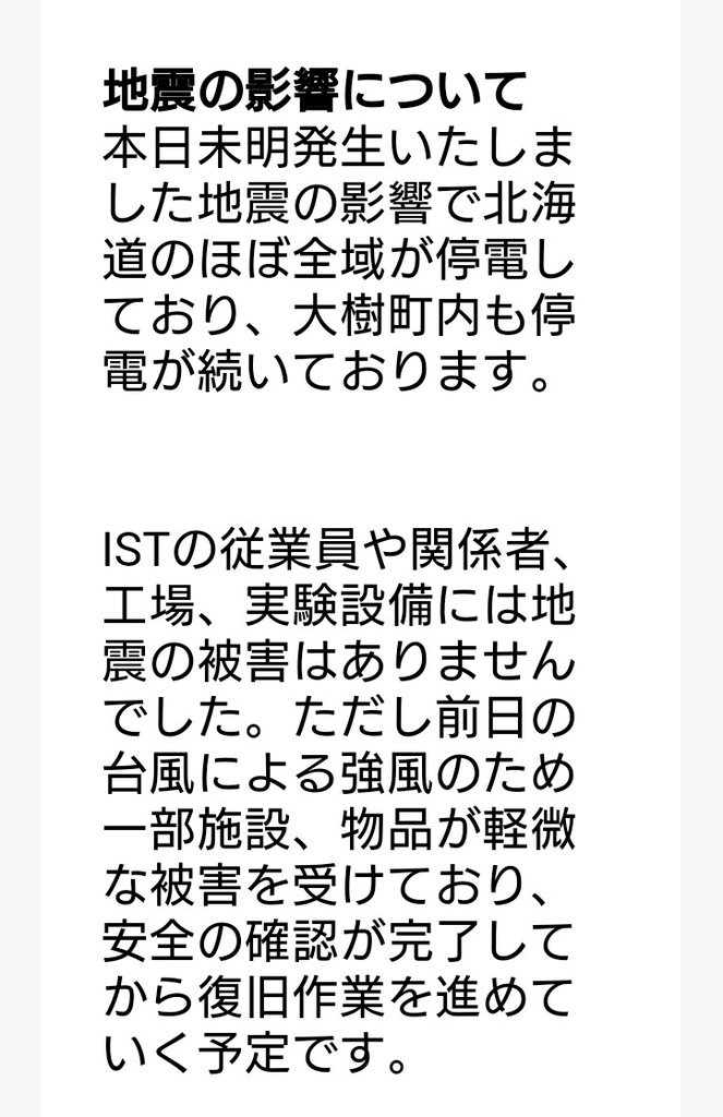 f:id:yunawakuwaku:20180906233551j:plain