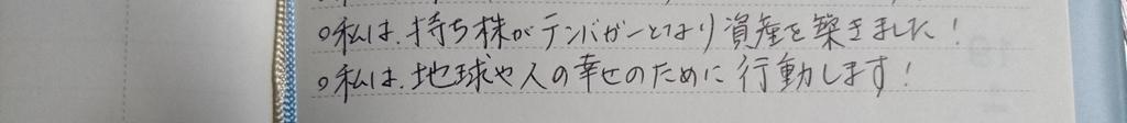 f:id:yunawakuwaku:20180910232649j:plain